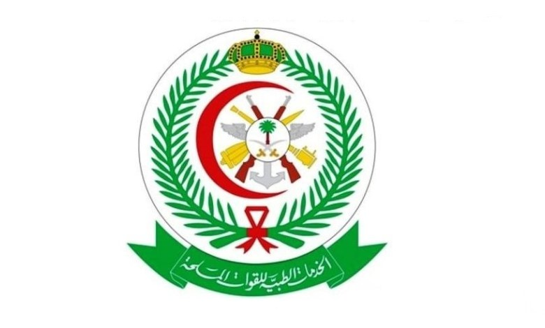 الهيئة العامة للخدمات الطبية في القوات المسلحة تعلن عن 9 وظائف شاغرة
