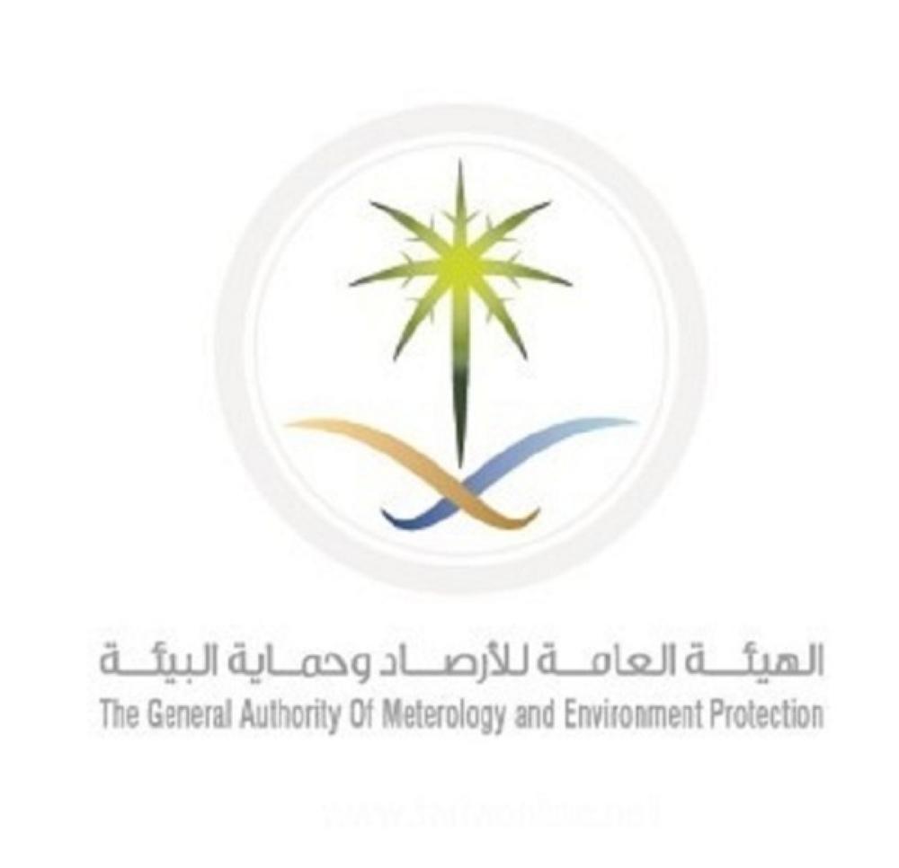 الأرصاد تحذر: طقس غير مستقر غدًا الإثنين في السعودية، رياح مثيرة للأتربة في عدة مناطق