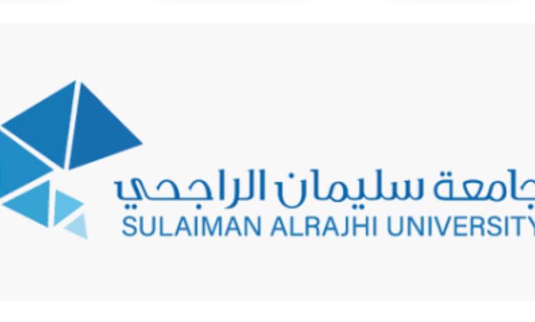 جامعة سليمان الراجحي بالقصيم تعلن عن حاجتها لموظفين في المجال الأكاديمي