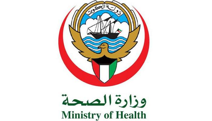 انخفاض معدل الإصابات بكورونا في الكويت وارتفاع أعداد المتعافين