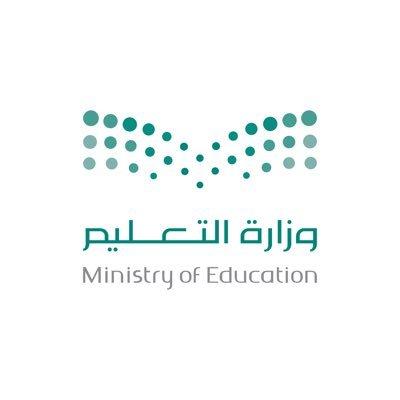وزارة التعليم توضح آلية الدخول إلى تطبيقات مايكروسوفت أوفيس 365