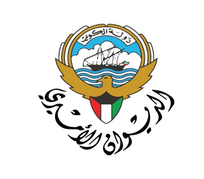 الديوان الأميري ينفي تصريحات مبارك الدويلة حول علم أمير الكويت بلقائه بالقذافي