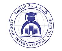 كلية جدة العالمية تعلن عن وظائف إدارية وأكاديمية شاغرة للرجال والنساء