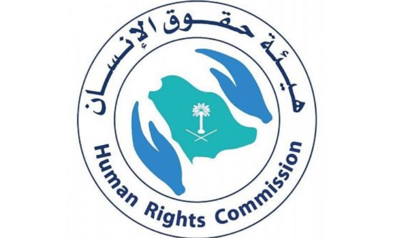 هيئة حقوق الإنسان تعلن عن 4 وظائف شاغرة عبر بوابة العمل طاقات