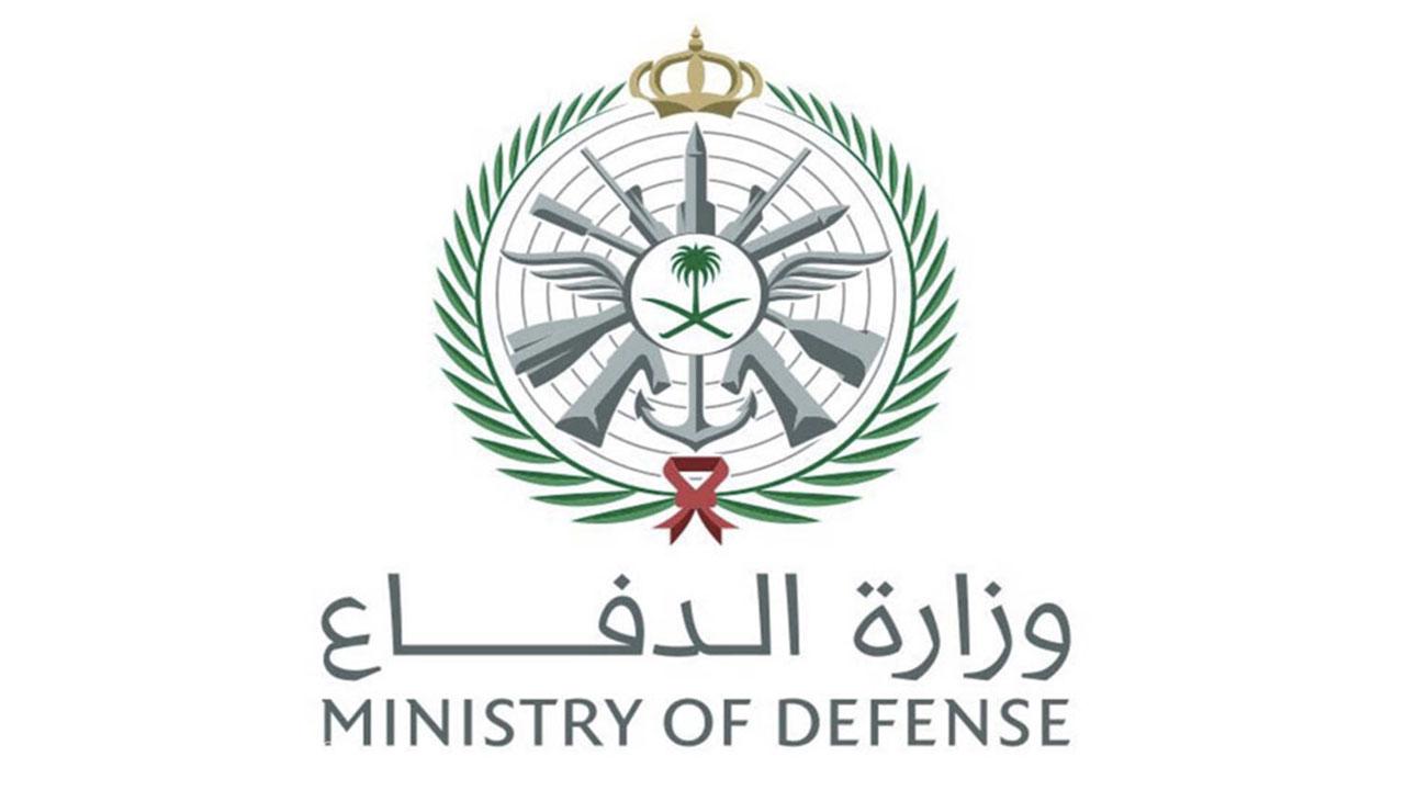 وزارة الدفاع تعلن عن موعد فتح باب التقديم للكليات العسكرية لخريجي الثانوية