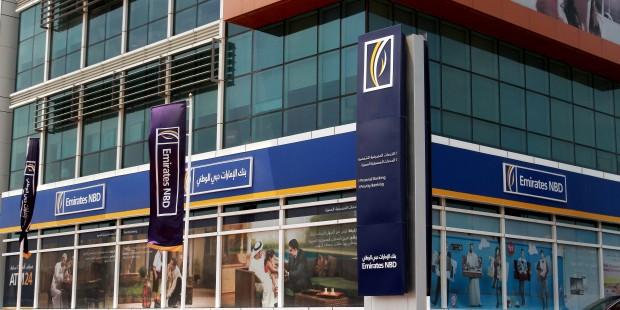 بنك الإمارات دبي الوطني يعلن عن وظائف شاغرة (أخصائي موارد بشرية)