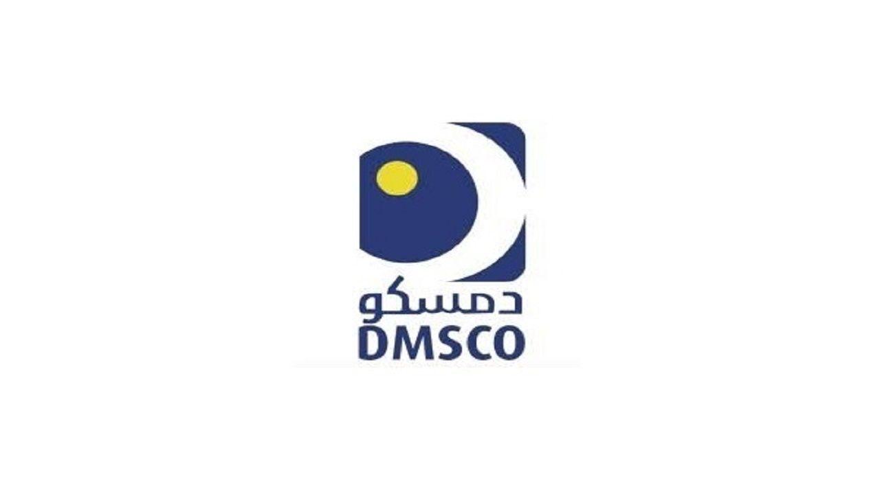 شركة الدواء للخدمات الطبية دمسكو تعلن عن وظائف شاغرة