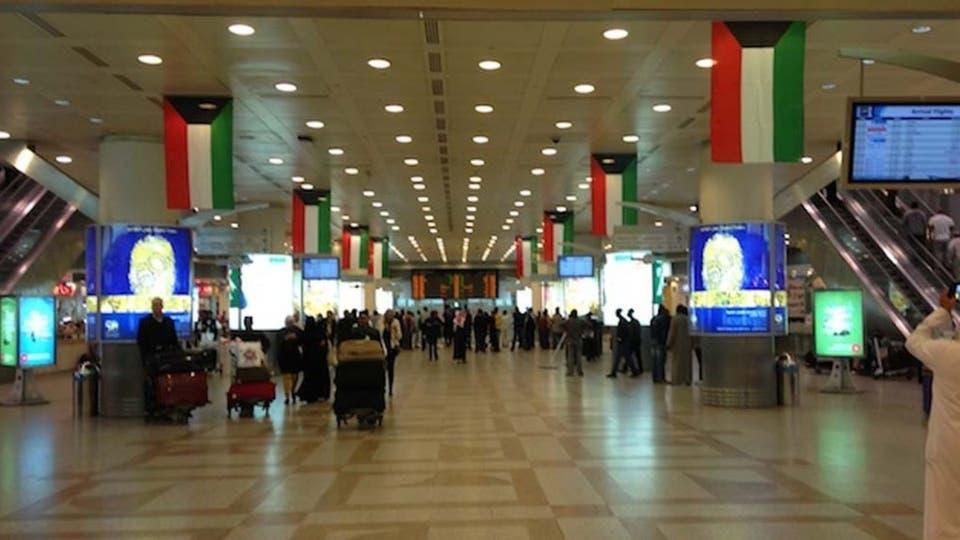 مجلس الوزراء يعلن عن موعد فتح مطار الكويت الدولي للرحلات التجارية