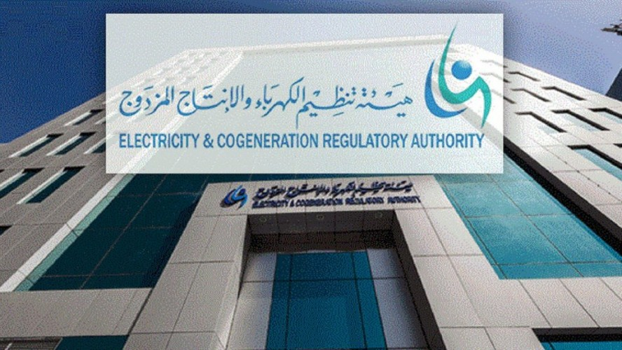 هيئة تنظيم الكهرباء تعلن عن وظائف شاغرة لمختلف التخصصات البعض منها لا يشترط الخبرة