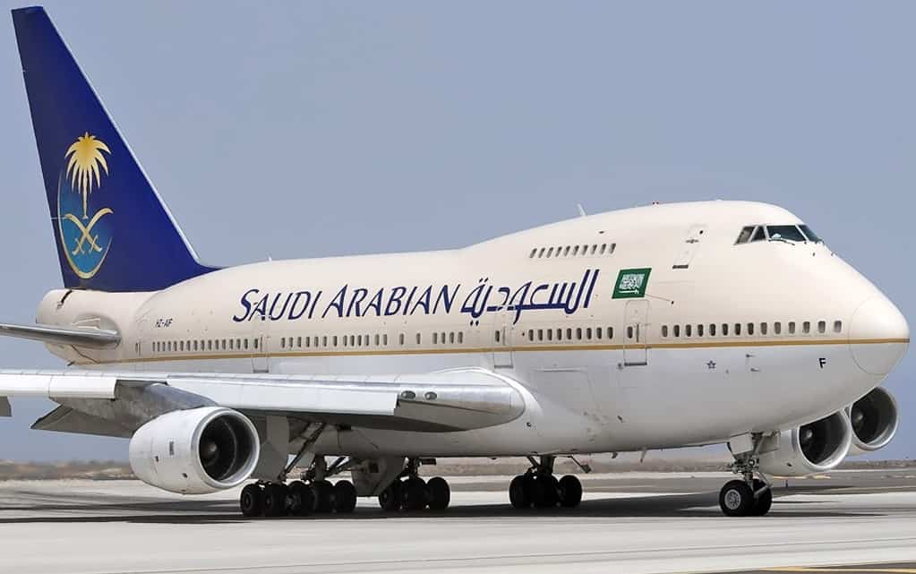 الخطوط الجوية السعودية تعلن عن وظائف شاغرة لحملة البكالوريوس والماجستير
