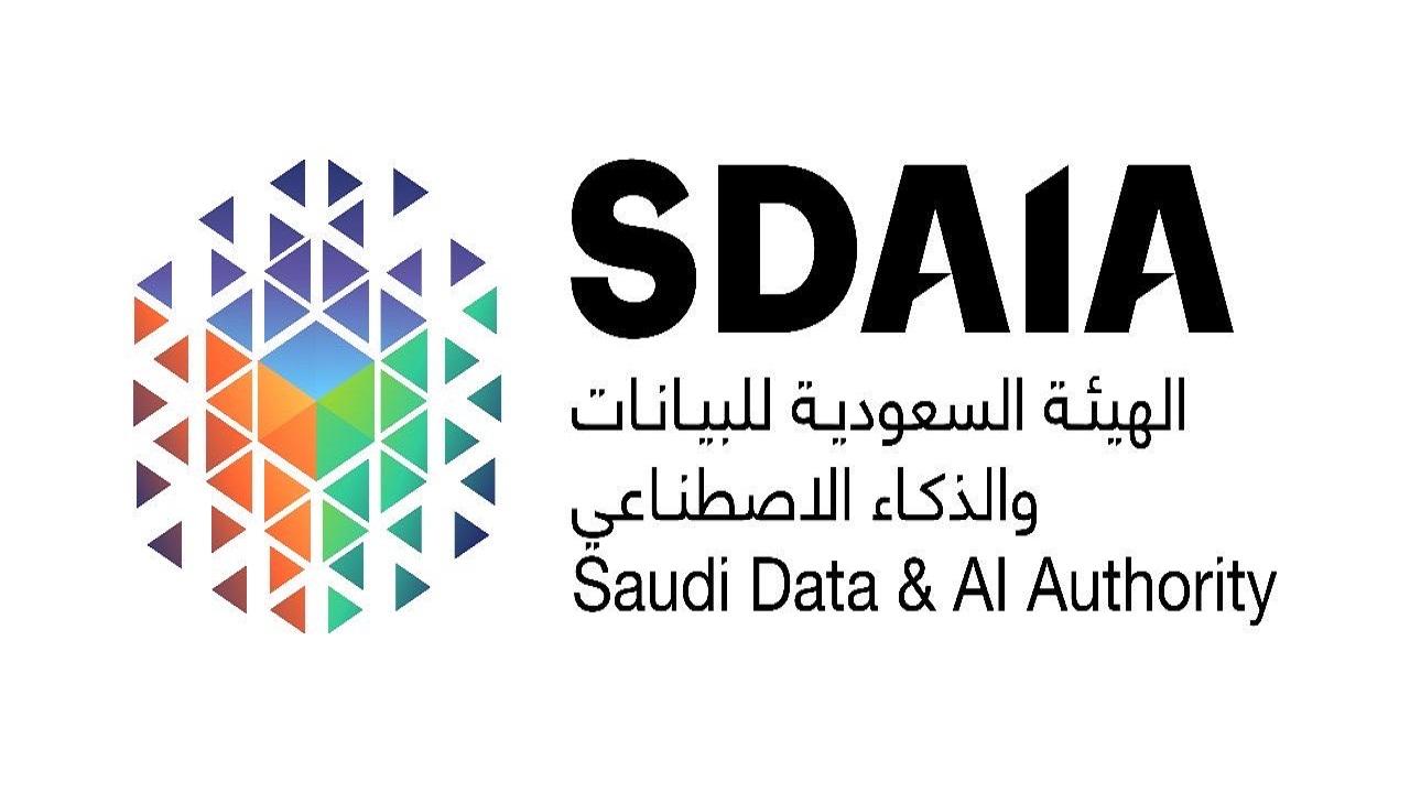الهيئة السعودية للبيانات والذكاء الاصطناعي (سدايا) تعلن عن وظائف شاغرة للجنسين