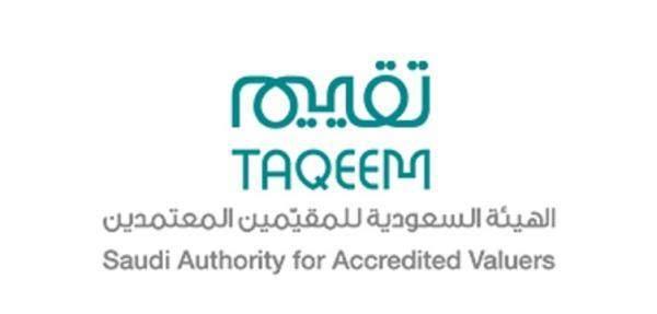 الهيئة السعودية للمقيمين المعتمدين توضح الأسباب التي تستدعي إلغاء ترخيص مزاولة المهنة للمقيمين