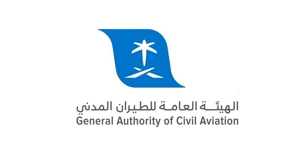 الطيران المدني: لا دخول لغير السعوديين دون إثبات خلوهم من كورونا
