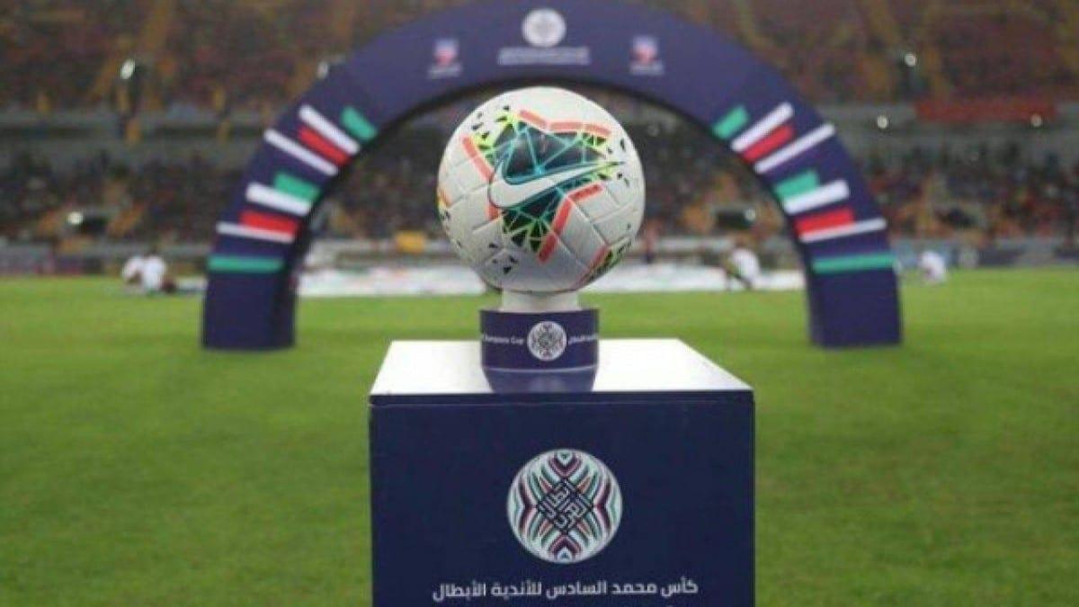 رسميًا.. استئناف البطولة العربية والمواعيد ستُعلن الأسبوع القادم