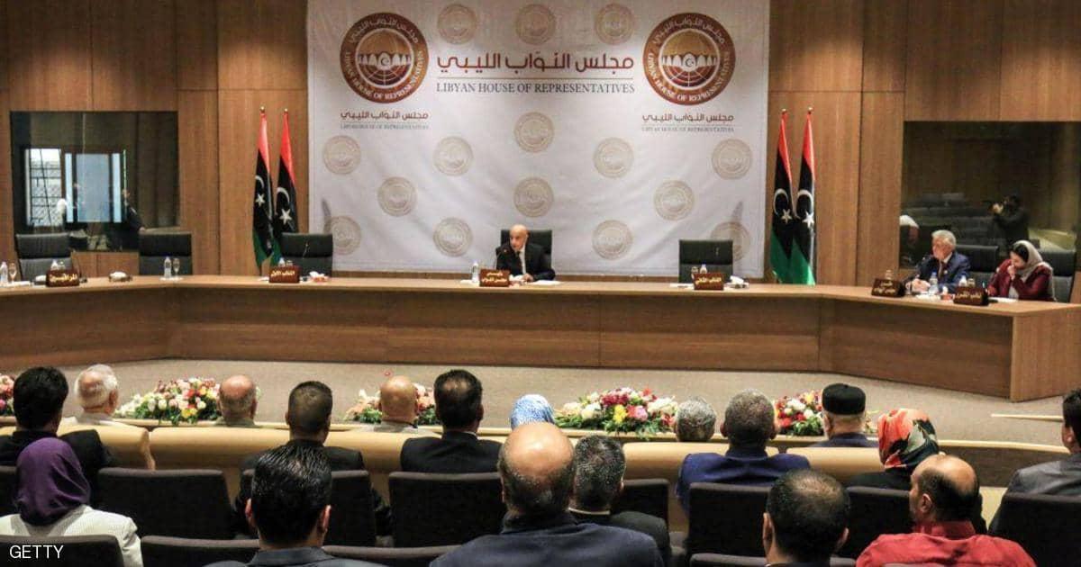 طنجة تستضيف اجتماع مجلس النواب الليبي