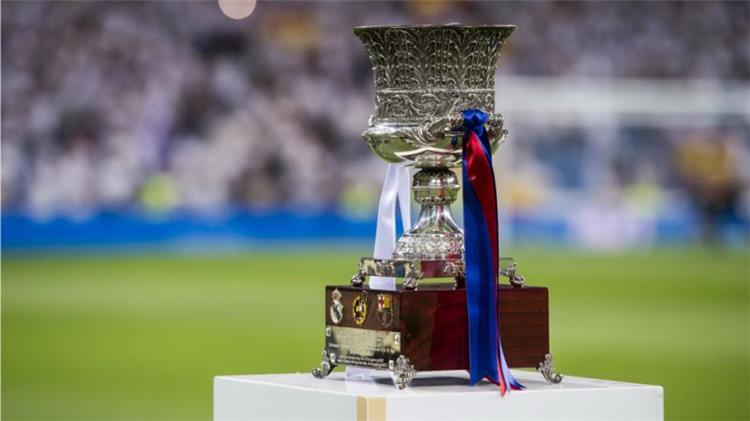 آس: الاتحاد الإسباني يُحدد الموعد النهائي لبطولة كأس السوبر