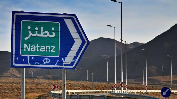 طهران: إسرائيل بالمسؤولية عن تخريب منشأة نطنز النووية