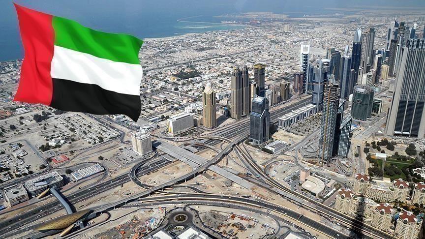 نائب عراقي يطالب بقطع العلاقات مع الإمارات وطرد سفيرها