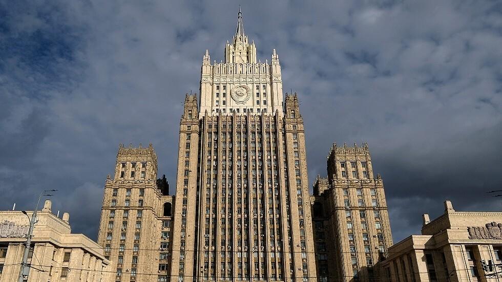 خارجية روسيا تُدين العقوبات البريطانية على مواطنين روس