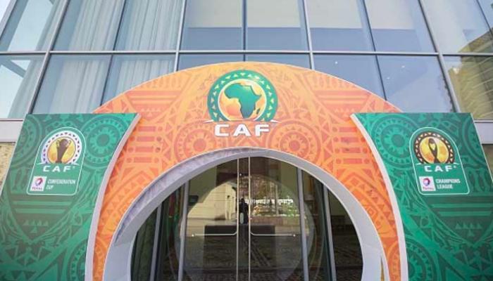 غدًا الجمعة.. الكاف يحسم موعد ومكان كأس السوبر الأفريقي النسختين القادمتين