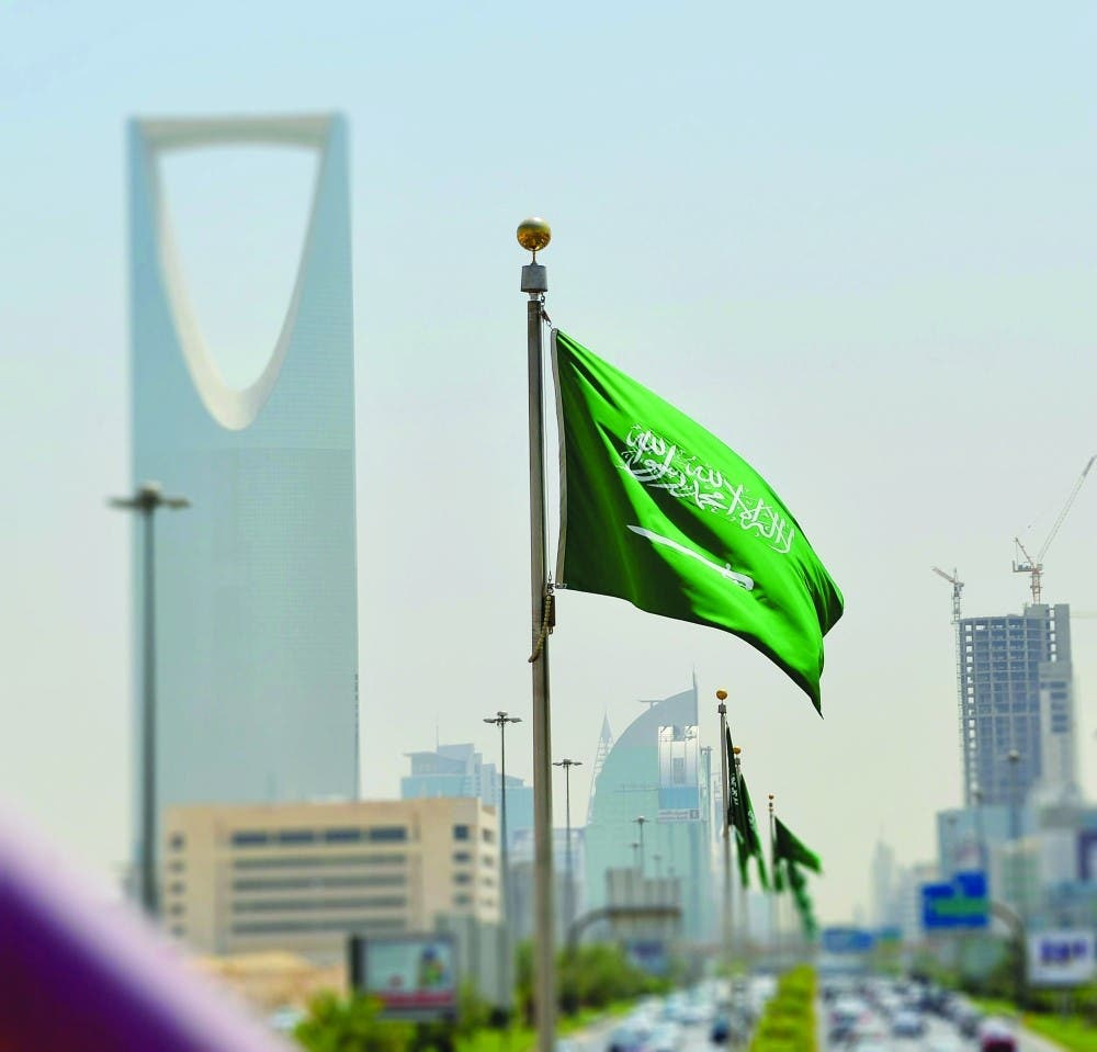 السعودية: ندعم التطبيع بشرط ولا نعارض عودة الاتفاق النووي