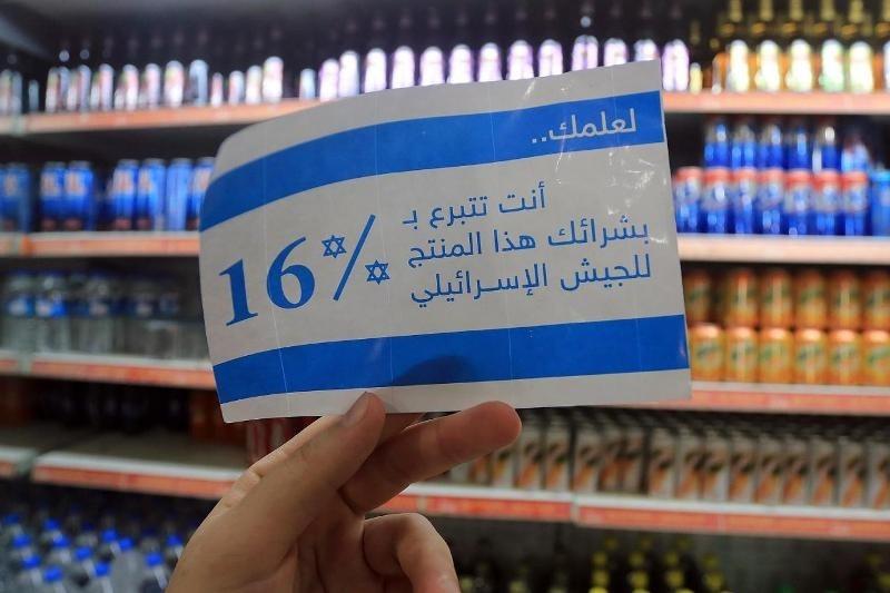 تراجع البحرين عن استيراد منتجات المستوطنات يثير غضب الاحتلال