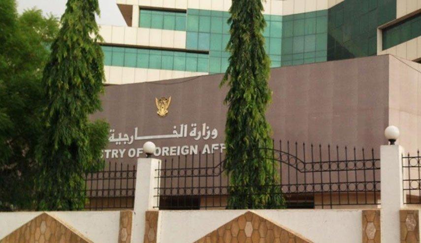 خارجية السودان: مصر جعلت من قضية الأمن المائي أمن دولي