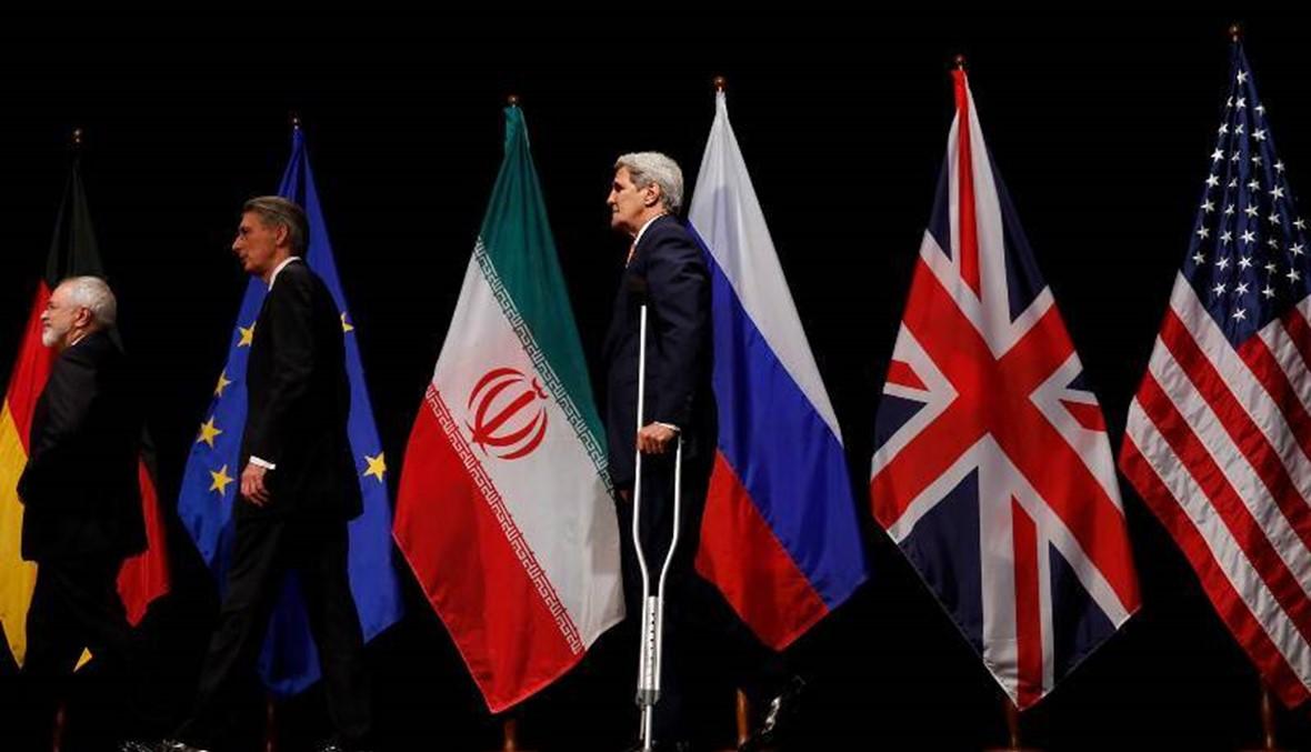 روسيا تدعو الولايات المتحدة إلى إبداء استعدادها للعودة للاتفاق النووي