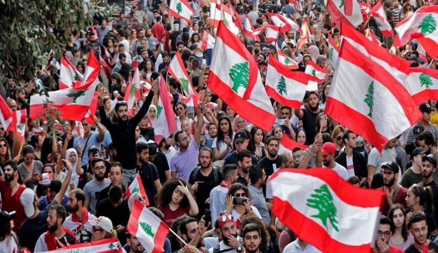 مظاهرات في لبنان احتجاجا على فشل تشكيل الحكومة