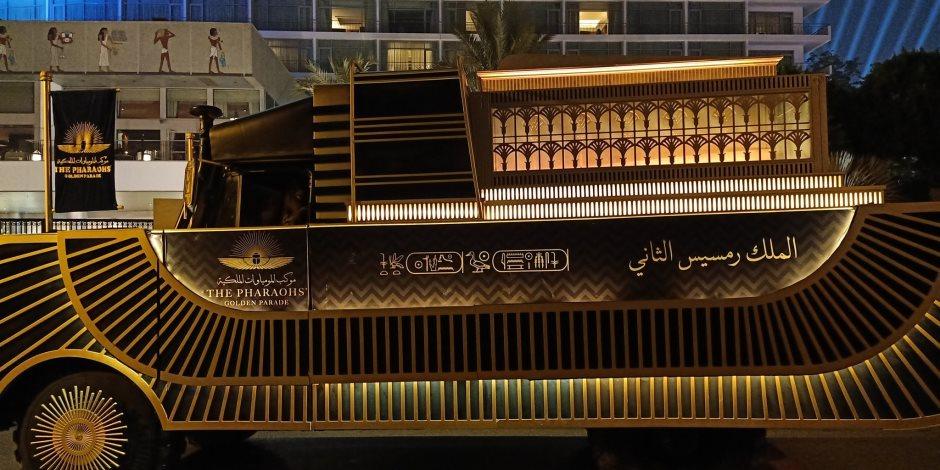 مصر تستعد لإطلاق موكب المومياوات إلي متحف الحضارة