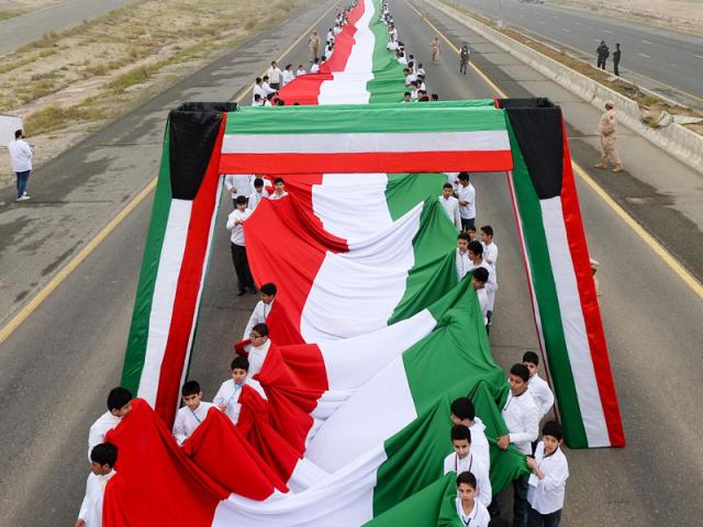 الكويت تستقبل الدفعة الثالثة من ممتلكاتها لدى العراق