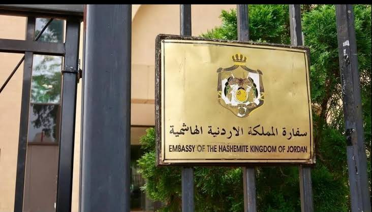الأردني تفتتح قنصليتها بمدينة العيون المغربية