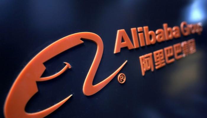 الصين.. أكثر من 2 مليار دولار عرامة على مجموعة علي بابا