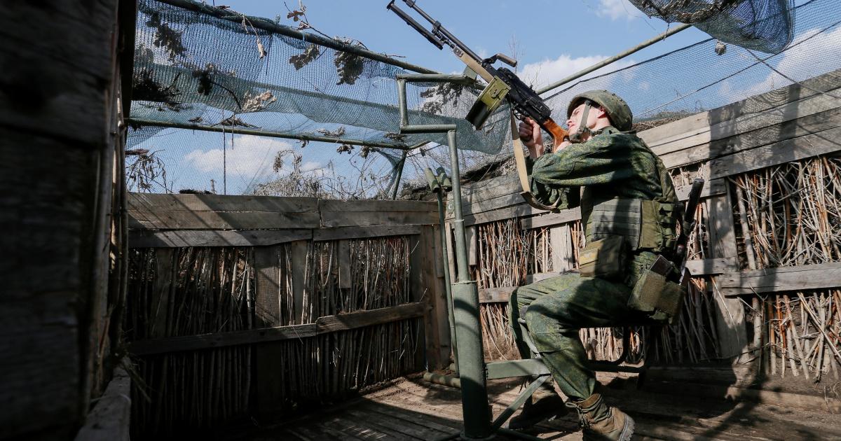 اتهامات أوكرانية لروسيا بقصف 20 موقعًا عسكريًا