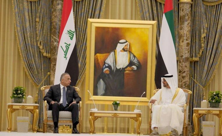 الإمارات تعتزم استثمار 3 مليارات دولار في العراق