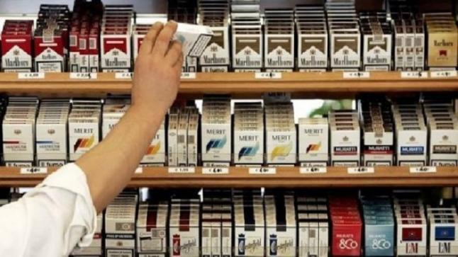 آراء مستخدمي تويتر في أسعار الدخان الجديدة بالمملكة العربية السعودية