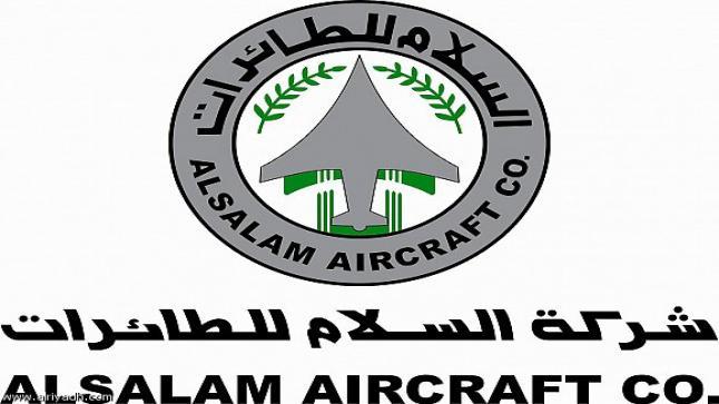 أحدث الوظائف الشاغرة، شركة السلام لصناعة الطيران تعلن عن وظائف شاغرة جديدة بالسعودية