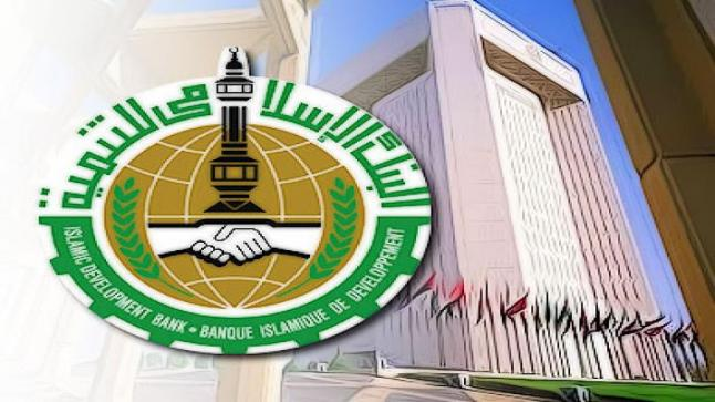 أحدث وظائف السعودية اليوم، وظائف شاغرة بالبنك الإسلامي للتنمية في جدة