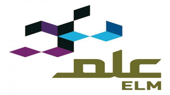 """أحدث وظائف السعودية اليوم، وظائف شاغرة في الشركة الوطنية """"علم"""" بالرياض"""