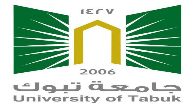 إعلان نتائج القبول بجامعة تبوك وتحديد موعد تثبيث الترشيح للعام الدراسي 1438/1439هـ