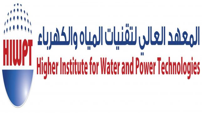 فتح باب القبول والتقديم بالمعهد العالي لتقنيات المياه والكهرباء في رابغ، تعرف على كيفية التسجيل الآن