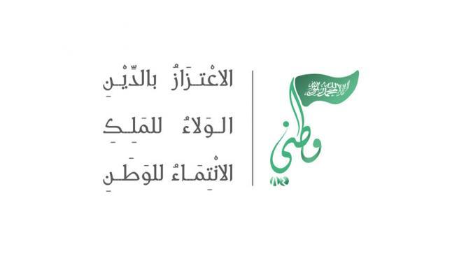 عروض جوية ضمن احتفالات اليوم الوطني في جدة بتنسيق من هيئة الترفية
