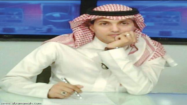 بالفيديو..خطأ لفظي للمذيع السعودي محمد الذيابي على الهواء، ووزير الإعلام يتضامن معه