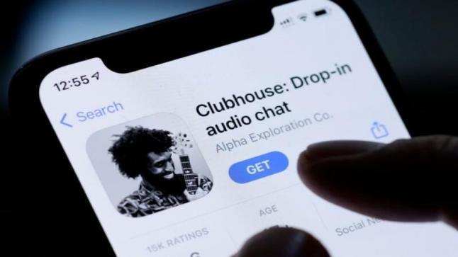 فيسبوك يطلق ميزة موسيقية جديدة تنافس كلوب هاوس