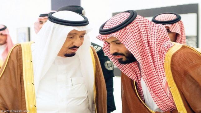 تعيين الأمير محمد بن سلمان ولياً للعهد ونائب رئيس الوزراء بأمر من الحاكم