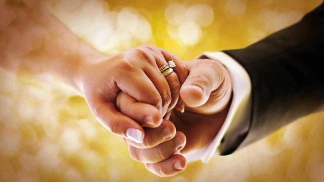 تفسير حلم الزواج في المنام لابن سيرين والنابلسي