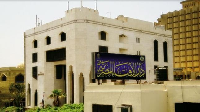 دار الإفتاء المصرية تحدد مقدار زكاة عيد الفطر 2017