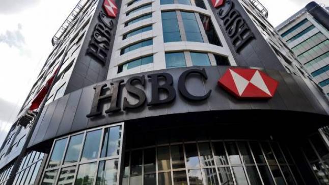 رفض موظفة بنك HSBC في بريطانيا طلب تحويل الريال القطري