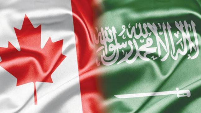 كندا تعتدي على سيادة المملكة والأخيرة تجمد العلاقات بين البلدين