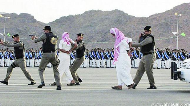 فتح باب القبول والتسجيل في الأمن الدبلوماسي بالسعودية، تعرف على الشروط وكيفية الالتحاق